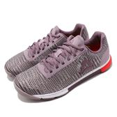 Reebok 訓練鞋 Speed TR Flexweave 紫 白 編織透氣鞋面 女鞋 運動鞋【PUMP306】 DV4406