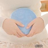 日本陶瓷溫控芯充電暖寶防爆電熱圓形迷你便攜式暖寶寶毛絨可水洗街頭布衣