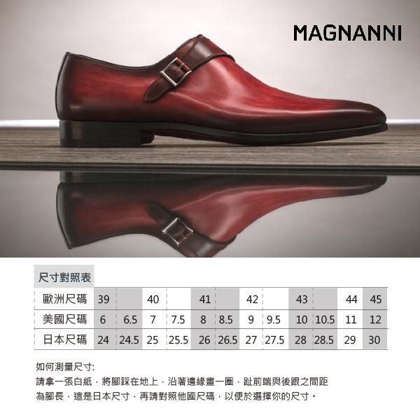 【MAGNANNI】U-tip樂福紳士皮鞋 棕色(15956-COG)