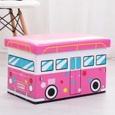 收納儲物凳兒童玩具收納箱沙發整理椅子可坐【步行者戶外生活館】