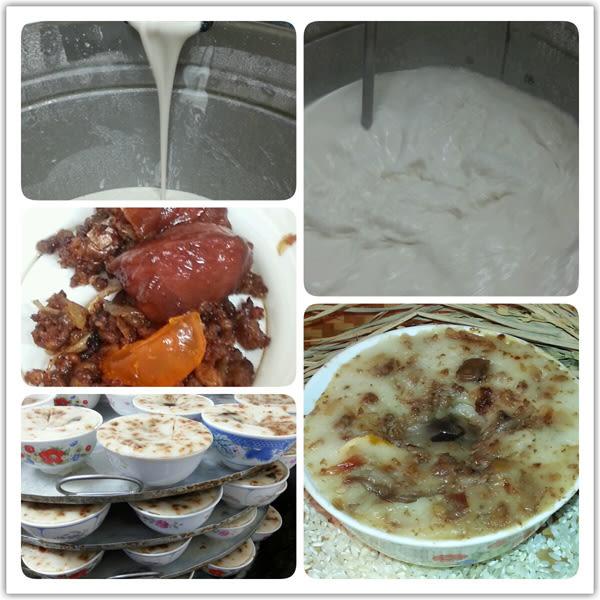 【麻豆助碗粿】 蒸得很健康 古早味碗粿(20入) 含運價990元