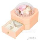 首飾盒 新品上市永生花送禮首飾包裝禮盒 戒指項錬飾品盒現貨