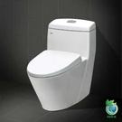 【麗室衛浴】日本INAX GC-909VRN-TW  單體馬桶+加長型電腦馬桶蓋 CW-RL11