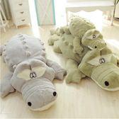 鱷魚公仔毛絨玩具抱枕玩偶布大號娃娃玩偶靠墊兒童生日禮物女生170公分·樂享生活館liv