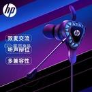 電腦耳機入耳式有線游戲耳機游戲吃雞聽聲辨位帶麥電腦手機通用耳麥 快速出貨