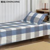 純棉床單單件學生宿舍單人床被單0.9米寢室上下鋪1.2m1.5全棉墊單  瑪奇哈朵