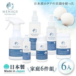 【MENAGE】日本製 北海道扇貝 貝殼粉 家庭6件組