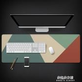 滑鼠墊 超大鎖邊創意插畫遊戲滑鼠墊加厚簡潔大號筆記本電腦辦公桌墊 朵拉朵YC
