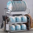 廚房置物架用品用具晾洗放瀝水碗架碗櫃碗碟碗筷盤刀收納盒餐具架 韓美e站ATF