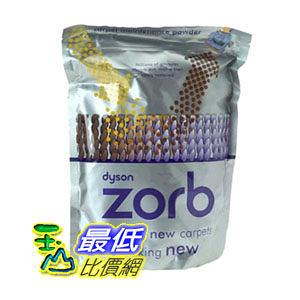 [美國直購] 戴森 Dyson Zorb Carpet Maintenance Powder, 26.5 oz 清潔粉