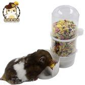餵食器 倉鼠喂食器自動喂食器小倉鼠荷蘭豬用品金絲熊豚鼠兔子鬆鼠兔食盆 韓菲兒