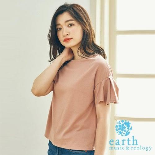 ❖ Autumn ❖ 2WAY兩穿素面荷葉袖上衣 - earth music&ecology