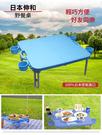 [ 家事達 ] TRENY- 日本伸和 折疊野餐桌 特價