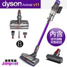 Dyson 戴森 V11 SV14 An...