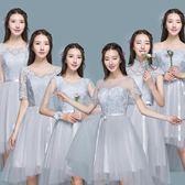 伴娘服2018新款中長款韓版顯瘦伴娘團姐妹裙前短后長派對晚禮服 LI1970『伊人雅舍』