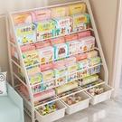 佳幫手書架繪本架玩具兒童收納架鐵藝簡易落地小型書柜寶寶置物架 黛尼時尚精品