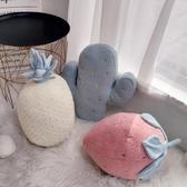 水果抱枕網紅抱枕被子兩用少女菠蘿草莓立體水果仿真可愛車枕毛毯靠枕【免運】