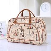 旅行包 新款旅行包女手提大容量行李包PU皮短途旅行袋商務旅游包韓版-快速出貨