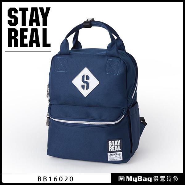 STAYREAL 後背包 定番大嘴後背包(小) 筆電後背包 深藍 BB16020 得意時袋