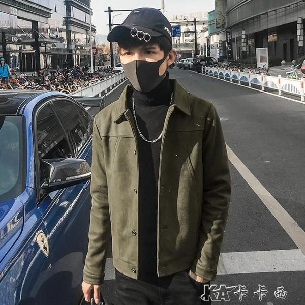 男士麂皮絨夾克秋季大碼上衣服青少年個性帥氣外套 卡卡西