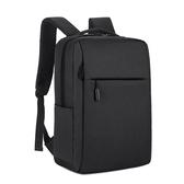 男士後背包 定制小米同款雙肩包男女電腦包大容量背包休閒旅行簡約潮牌旅游包 【米家科技】