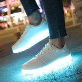 男女款usb充電led熒光暴走鞋防滑板鞋 LQ5338『科炫3C』