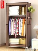 簡易衣櫃兒童成人宿舍臥室布衣櫃簡約現代經濟型省空間組裝小衣櫥 魔方igo
