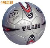 足球足球5號成人4號中小學生3號兒童訓練比賽耐磨耐踢 俏女孩