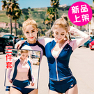 【1713-0627】韓國分體三件套長袖泳裝 潛水服 (三件套/M.L.XL)