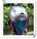 EAGLE安全帽,R5,850/灰...