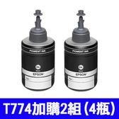 【4入組】EPSON 原廠連供魔珠黑墨 T774100 (M200/M105