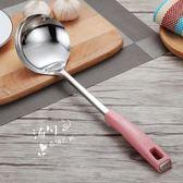 不銹鋼家用湯勺炒勺小麥長手柄粥勺子加深盛湯撈面火鍋勺廚房工具