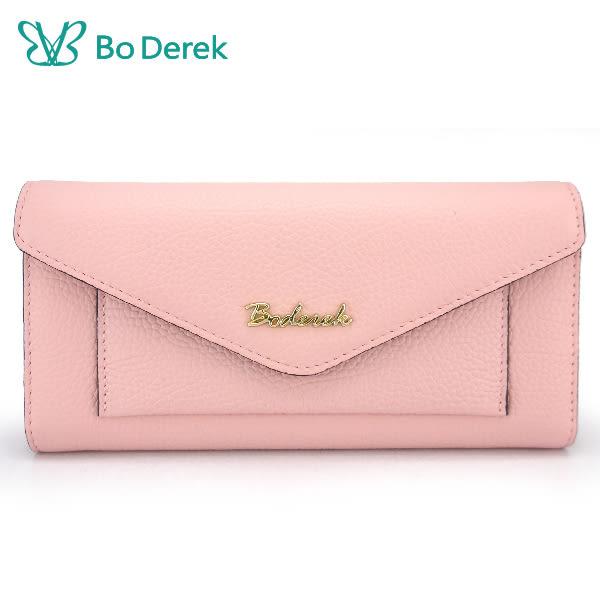【Bo Derek】壓紋牛皮信封蓋長夾-粉紅