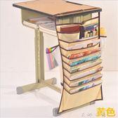 課桌神器高中生掛書袋學生課桌掛袋教室閱讀架收納包掛袋 【米娜小鋪】
