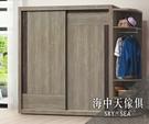 {{ 海中天休閒傢俱廣場 }} J-42 摩登時尚 臥室系列 128-1 鋼刷淺灰橡木7×7尺衣櫃