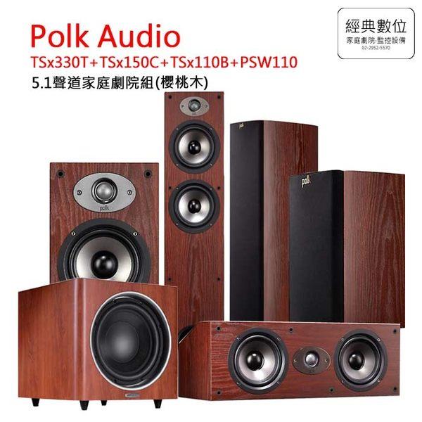經典數位~Polk Audio TSx330T 5.1聲道4K家庭劇院加贈3D藍光聯網播放器~歡迎到店試聽