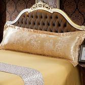 快速出貨-雙人長枕套貢緞提花1.2/1.5/1.8m米情侶婚慶枕頭套加長枕芯套 萬聖節