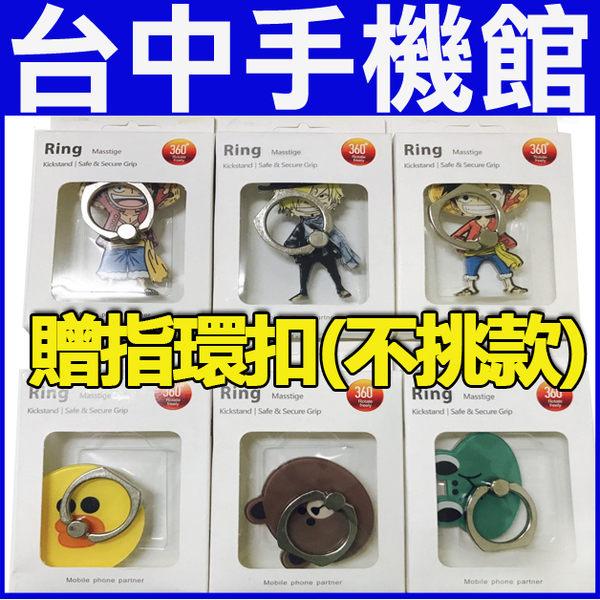 ☆加贈指環扣【HODA】OPPO R9S PLUS 進化版 2.5D滿版 0.21mm 鋼化玻璃保護貼 白/黑