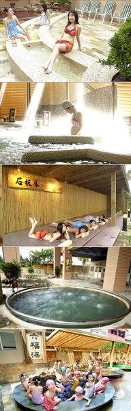 【寒暑假 - 泡湯戲水】川湯春天溫泉 - 大眾SPA湯 + 戲水區