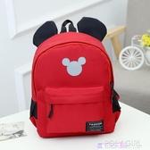 女童包包 小可愛兒童書包幼兒園寶寶背包1-3-9歲男女旅遊雙肩包女童包包潮6 polygirl