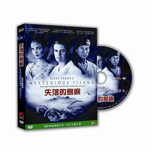 失落的島嶼DVD