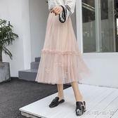 紗裙半身裙新款長裙中長款高腰裙子網紗裙女超仙女溫柔裙 晴天時尚館