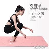 瑜伽墊 瑜伽墊初學者家用加厚加寬加長女男士體操健身地墊子運動舞蹈墊 小艾時尚NMS