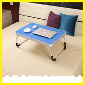 筆記本電腦桌床上用書桌折疊桌小桌子懶人桌床上桌簡易學習桌學生