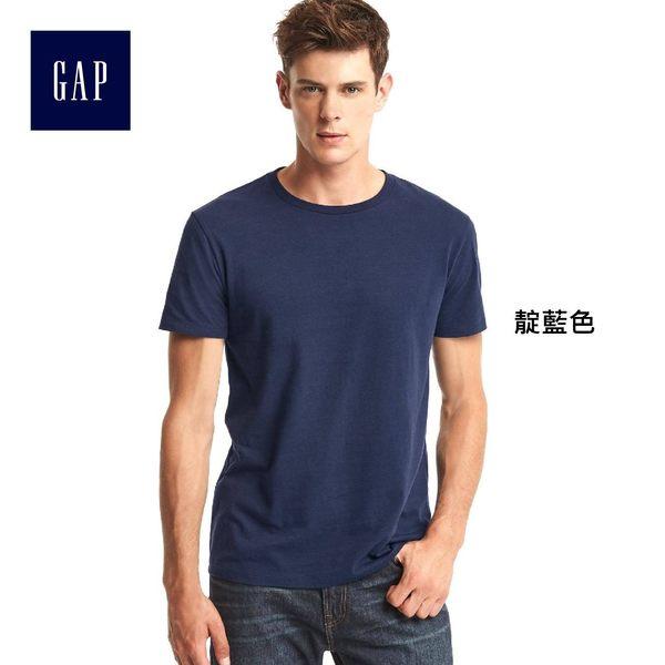 Gap男裝 基本款純棉柔軟男士短袖T恤 內搭寬鬆T恤男  768620-靛藍色