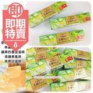 (即期商品) 日本甘樂 KANRO王林蘋果喉糖 42.9g (條)