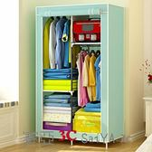 簡易衣柜小號折疊布藝組裝布衣柜單人鋼管