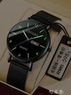 超薄高中生手錶男學生初中潮流夜光防水機械男士手錶新款瑞士【快速出貨】