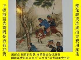 二手書博民逛書店The罕見Tribal Peoples of Southwest China:Chinese Views of t