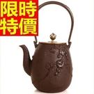 日本鐵壺-蓮蓮有幅無塗層氧化南部鐵器鑄鐵...